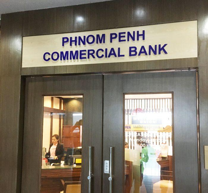 プノンペン商業銀行 プノンペンタワー支店