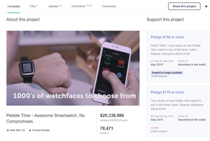 腕時計型ウェアラブルデバイスの「Pebble Time」 Kickstarter(キックスターター)